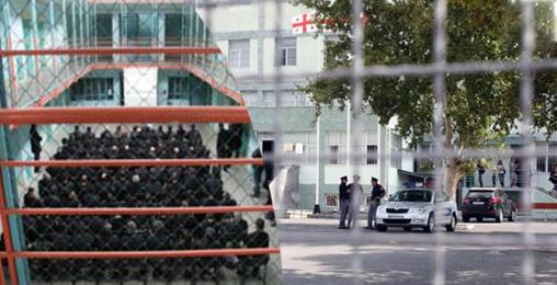 პატიმართა მასშტაბური ეტაპირება განხორციელდა