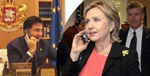 მიხეილ სააკაშვილსა და ჰილარი კლინტონს შოირის სატელეფონო საუბარი შედგა!