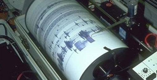 საქართველოში 5.7 მაგნიტუდის მიწისძვრა იყო