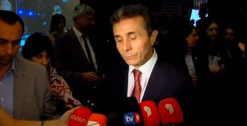პრემიერ-მინისტრის ბიძინა ივანიშვილის კომენტარი მიმდინარე მოვლენებზე