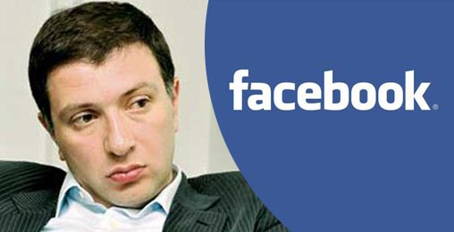 უგულავას facebook-ზე ეხმაურებიან