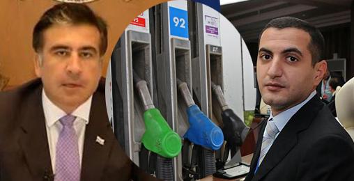 ნავთობმაგნატები პრეზიდენტის ოჯახიდან და ბიზნესმოწილე კეზერაშვილი
