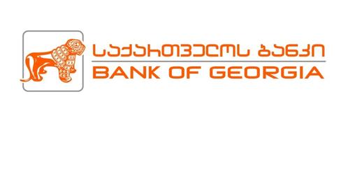 საქართველოს ბანკმა KFW-სთან ხელშეკრულება გააფორმა