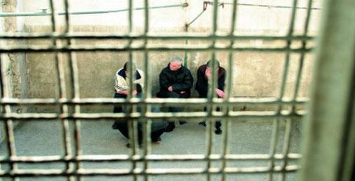 რამდენ პატიმარს შეიწყალებენ გიორგობისთვის?