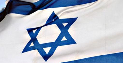 ისრაელში მცხოვრებ ქართველებს საფრთხე ემუქრებათ