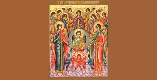 ხვალ მართლმადიდებლური ეკლესია მთავარანგელოზობას აღნიშნავს