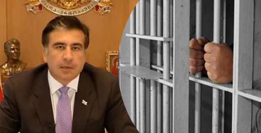 პრეზიდენტმა 519 პატიმარი შეიწყალა