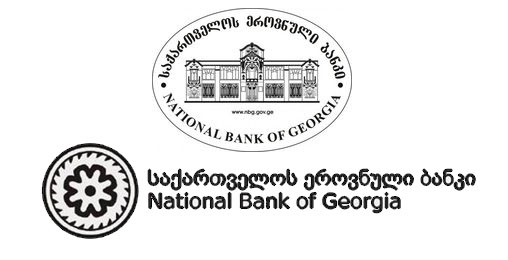 ეროვნულ ბანკს ფუნქციები ეზღუდება