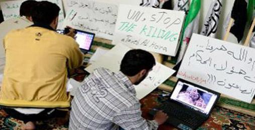სირიაში ინტერნეტის მიწოდება აღდგა