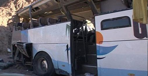 ეგვიპტეში ავიაკატასტროფის შედეგად შვიდი ადამიანი დაიღუპა