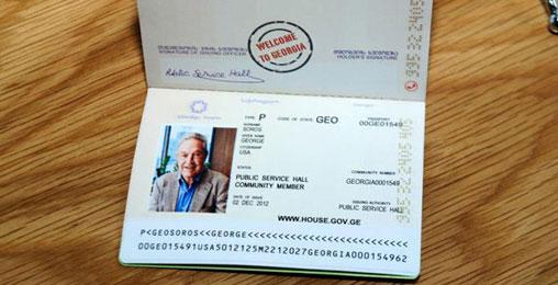 ჯორჯ სოროსმა იუსტიციის სახლი დაათვალიერა