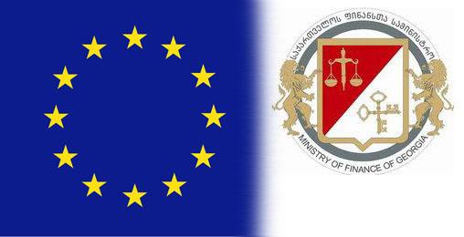 ევროკავშირი ფინანსთა სამინისტროს დაეხმარება
