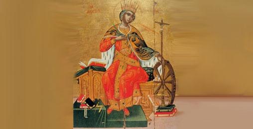 ხვალ წმინდა დიდმოწამე ეკატერინეს ხსენების დღეა