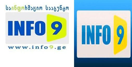 """""""ინფო 9"""" და """"ინფო 9 TV"""" იხურება!"""