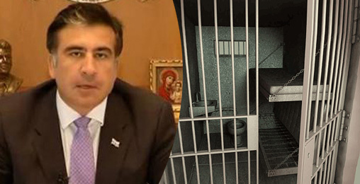პრეზიდენტმა პატიმრები შეიწყალა!