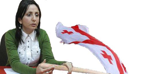 თეა თუთბერიძე: სად წაიღო ჭორვილელმა დროშა?
