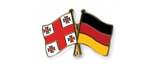 საპარლამენტო დელეგაცია გერმანიაში მიემგზავრება