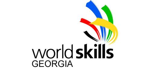 WorldSkills International-ის კონკურსში  საქართველოც  მიიღებს მონაწილეობას