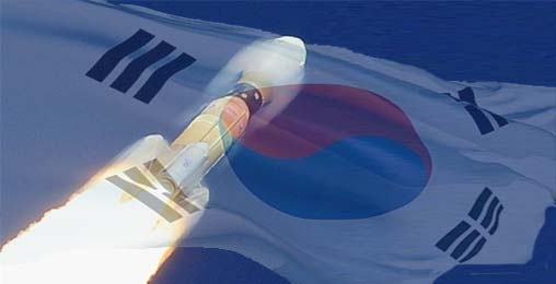 ჩრდილოეთ კორეა აკრძალული რაკეტის გაშვებას ზეიმობს