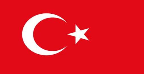მინისტერიალი თურქეთში