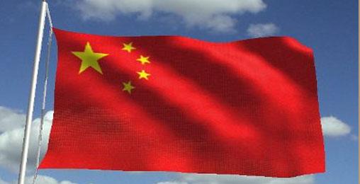 საქართველო ჩინეთის კულტურის დღეებს უმასპინძლებს