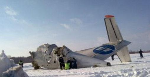 კანადაში სამგზავრო თვითმფრინავი ჩამოვარდა