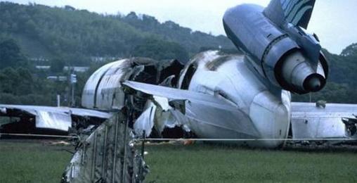მიანმარის რესპუბლიკაში ავიაკატასტროფას მსხვერპლი მოჰყვა