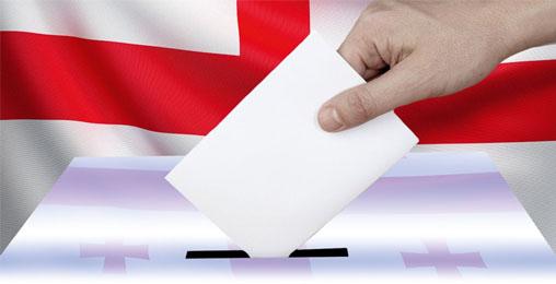 არჩევნებს უწყებათაშორისი კომისია დააკვირდება
