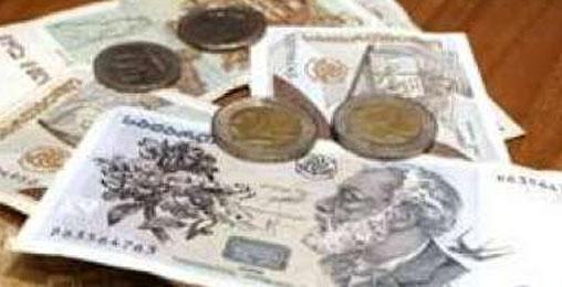 საქართველოს ფინანსთა სამინისტროს შემოსავლების სამსახურის განცხადება