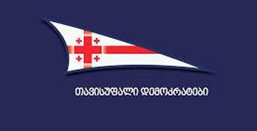 რატომ გარბიან სენაკელები ქართული ოცნებიდან??!