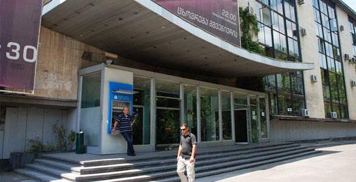 საკონსტიტუციო სასამართლომ საზმაუ-ს ბორდის წევრებს  უფლებამოსილება შეუნარჩუნა