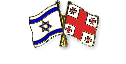 თუ ისრაელში გამგზავრება გადაწყვიტეთ....