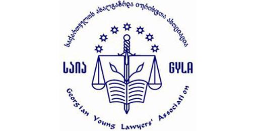 ახალგაზრდა იურისტთა ასოციაციამ და ,,სამართლიანი არჩევნებისა და დემოკრატიის საერთაშორისო საზოგადოებამ