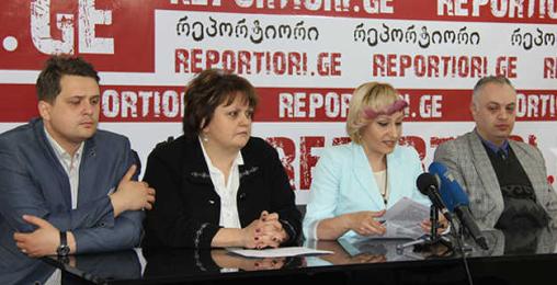 ახალი კოალიცია ქართულ პოლიტიკურ სივრცეში