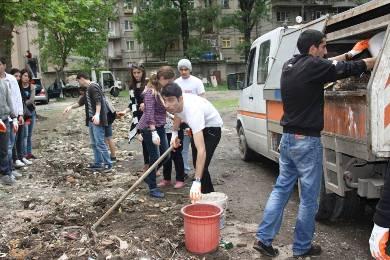 ახალგაზრდები სუფთა ქალაქისთვის