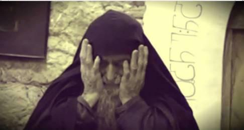 როგორ ლოცულობდა ბერი გაბრიელი