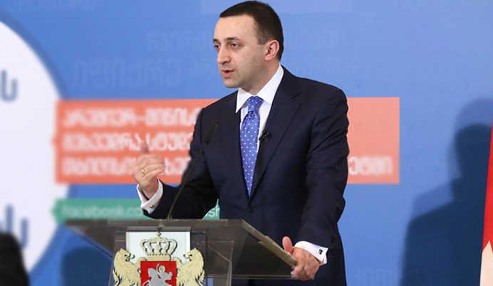 """უყვართ თუ არა გურულებს """"ქართული ოცნება"""" ?!"""