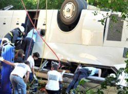 უბედური შემთხვევა  თურქეთში