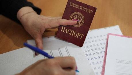 ევროკავშირი ე.წ სამხრეთ ოსეთში ჩატარებულ არჩევნებს არ აღიარებს