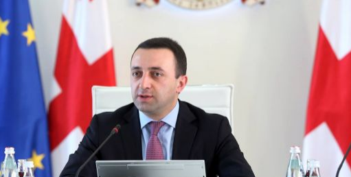 პრემიერ–მინისტრის განცხადება გაეროს პერიოდული ანგარიშის შესახებ