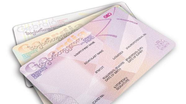 საქართველოს საკონსულოებში პასპორტების გაცემაზე მოქალაქეთა განაცხადებების მიღება  2014 წლის 10 აგვისტომდე შეჩერებულია