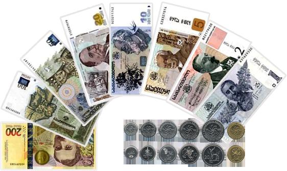დაზოგილი თანხები მთავრობის სარეზერვო ფონდში