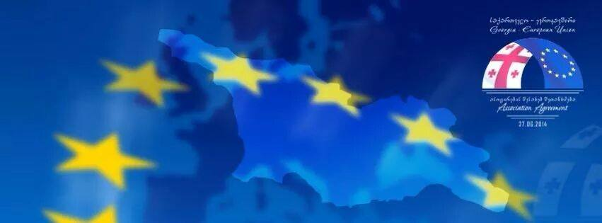 ევროკავშირი სინანულს გამოთქვამს
