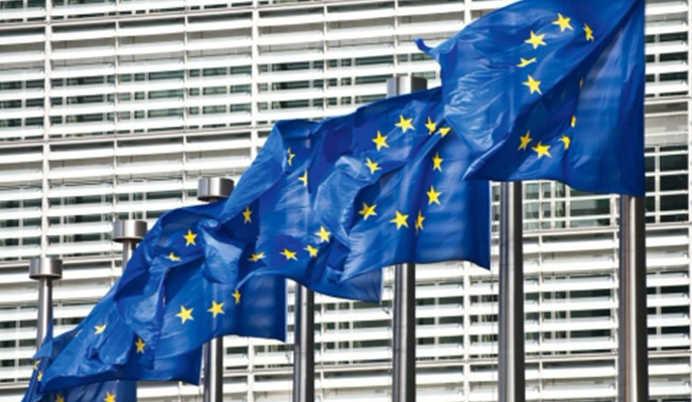 ევროკავშირის საგანგებო სხდომა