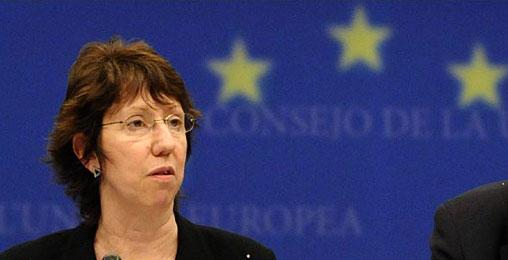 კეტრინ ეშტონი: ევროვაკშირი ოკუპირებულ აფხაზეთში მიმდინარე  ე.წ არჩევნებს არ აღიარებს