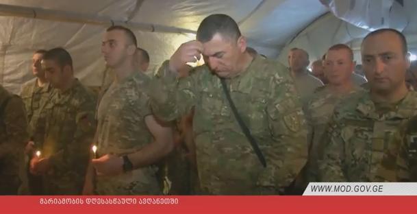 სამხედრო მოძღვარმა ბატალიონის პირადი შემადგენლობა დალოცა