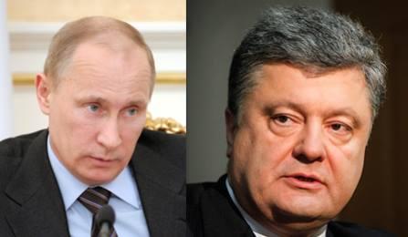 დააჩოქებს თუ არა უკრაინა რუსეთს?!