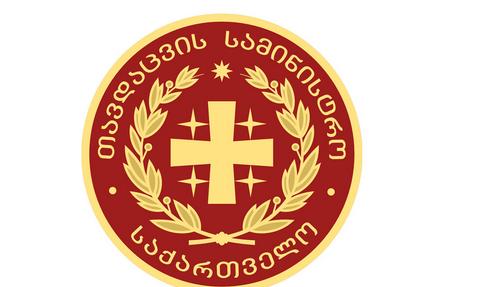 საქართველოში ნატოს მეკავშირეთა ტრანსფორმაციის სარდლობის წარმომადგენლები იმყოფებიან