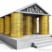 ოქტომბრის ბოლოდან კომერციულ ბანკებს არაპროფილური აქტივების ფლობა  აეკრძალებათ