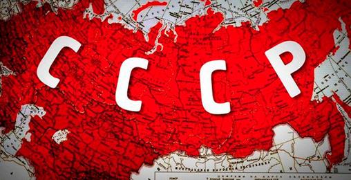 მოახერხებს თუ არა რუსეთი პოსტსაბჭოთა სივრცეში თავისი გავლენის აღდგენას?!